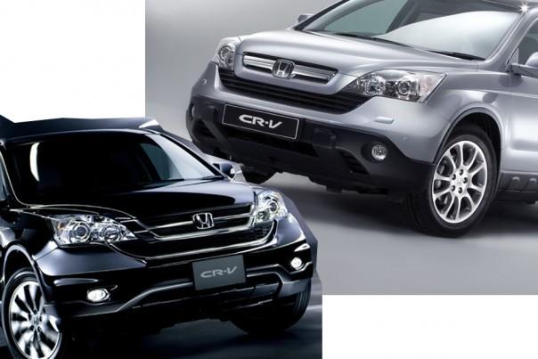 Compare as diferenças entre o novo e o velho CR-V