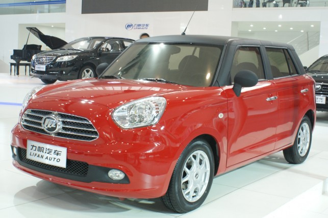 Lifan 320 ou Mini Cooper, Qual o Melhor.